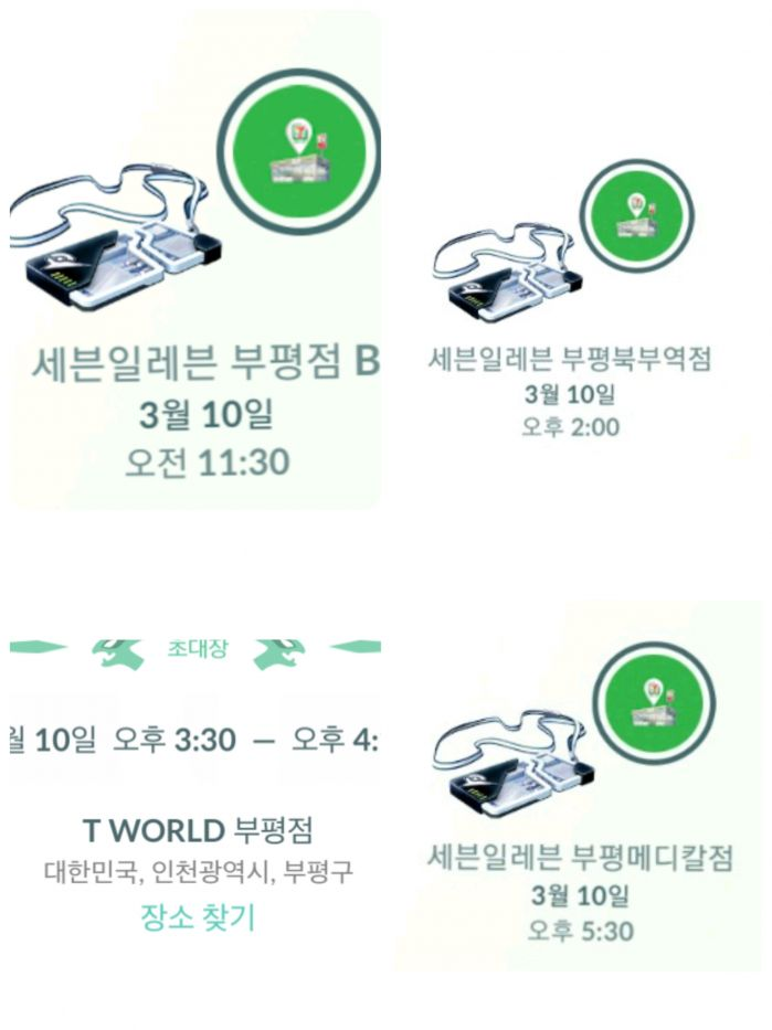 18-03-09-08-28-34-899_deco.jpg